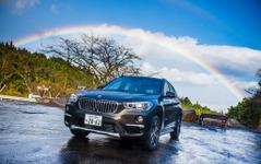 【BMW X1 新型】エントリーモデルがFF仕様に、室内空間を大幅に拡大[写真蔵] 画像