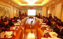 国交省、中国と道路に関する技術交流…両国企業間の連携も 画像