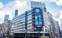 札幌市交通局、札幌市電のループ化出発式を開催…12月19日 画像