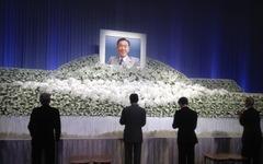 いすゞ 飛山元社長お別れの会に1200人 画像