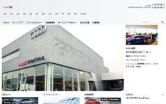 アウディ練馬、認定中古車販売店を環八沿いに移転…12月17日 画像