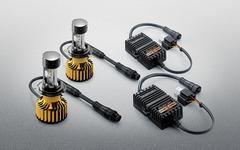 カーメイト、GIGAシリーズ初のLEDヘッドランプ発売…長時間点灯でも明るさを維持 画像