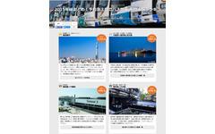 バス路線年間人気ランキング、トップは都内観光…楽天トラベル調べ 画像