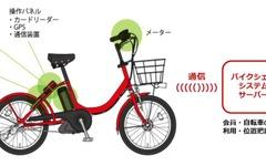 NTTドコモ、自転車シェアリングの広域実験を2016年2月から開始 画像