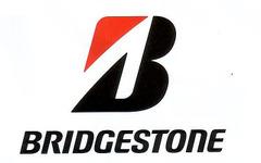 ブリヂストン、北米の自動車用シートパッド生産拠点を拡充 画像
