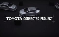 トヨタ、AI技術研究でPreferred Networks社に10億円出資 画像