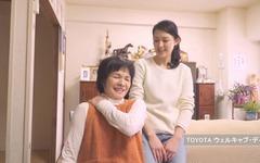 トヨタ、「ちょい孝行」プロジェクト開始…親への気持ちをちょっとだけカタチに 画像