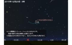 2015年最後の流星は「こぐま座流星群」…12月23日未明に 画像