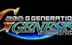世代を超えSDガンダムが集結…2016年発売のPSゲーム 画像
