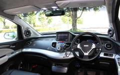 【プロショップへ行こう】パート3…車内の音響を改善する切り札とは 画像