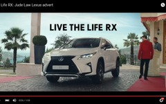 レクサス RX で非日常的な体験…欧州CM[動画] 画像