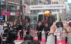 42年ぶり循環運行を開始した札幌市電…課題は長い交差点待ちか? 画像