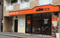 KTMカフェ、大阪市西区に12月26日オープン…レーシングチームの拠点としても機能 画像