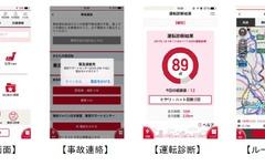 損保ジャパン、個人向けテレマティクスサービスアプリを配信…カーナビ機能付 画像