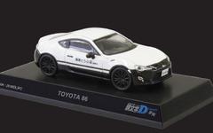 京商、劇場版頭文字Dのオリジナルミニカーを発売…レアなTOYOTA 86も 画像