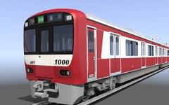 京急電鉄の新1000形、再び「伝統」の色に…来年3月から1800番台が運行開始 画像