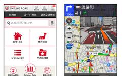 ナビタイム、損保ジャパン日本興亜の安全運転ナビゲートアプリに技術協力 画像