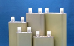 GSユアサ、宇宙用リチウムイオン電池の採用数が110機超に 画像