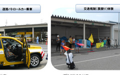 高速道路の仕事を親子で体験できる見学会、NEXCO西日本が開催 画像