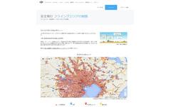 ドローンの飛行可能エリアマップが公開…事前許可のチェックが簡単に 画像
