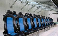 ブリッド、ガンバ大阪ホームスタジアムの選手用ベンチを開発 画像