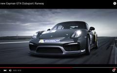 ポルシェ ケイマン GT4 にクラブスポーツ、滑走路を駆ける[動画] 画像
