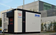 ホンダ、パッケージ型スマート水素ステーションを和光本社ビルに設置 画像