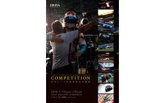 日本レース写真家協会、六本木で写真展を開催…1月13日から 画像