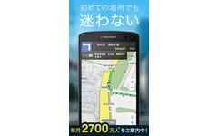 ナビタイムジャパン、Google Playのトップデベロッパーに認定 画像