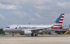 ハブ空港周辺が竜巻被害に…アメリカン航空、米国赤十字社に10万ドル寄付へ 画像