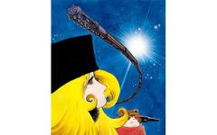 """松本零士がメーテルと""""あなた""""を描いてくれる…新宿伊勢丹の「夢袋」 画像"""