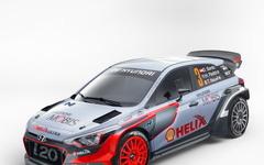 【WRC】ヒュンダイ、新型 i20 WRC を発表…戦闘力向上 画像
