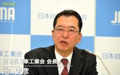 【新年インタビュー】自工会池会長、日本経済の「元気」を取り戻す 画像