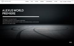 【デトロイトモーターショー16】レクサス、謎のワールドプレミアへ 画像