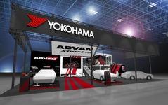 【東京オートサロン16】横浜ゴム、レース車両展示のほか監督・ドライバーによるトークショーも 画像