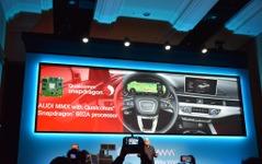 【CES16】クアルコムのプロセッサ、最新アウディ車に搭載へ 画像