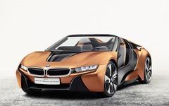 【CES16】BMW、ビジョン コンセプトカーを初公開…未来のコックピットを提案 画像