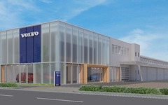 ボルボ・カー金沢、移転オープン…北陸初の新ショールームCI採用店 画像