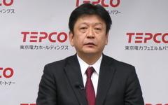 東京電力、電力自由化に向けた新料金プラン・新サービスを発表 画像