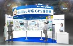 【オートモーティブワールド16】古野電気、GPS付き発話型ETC2.0車載器を参考出品 画像