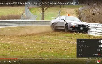 R34 GT-R がニュルでクラッシュ[動画] 画像