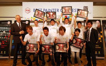 【R-M ベストペインターコンテスト16】日本代表に岡山の20代「リペア塗装男子」、渡仏し世界と対戦 画像