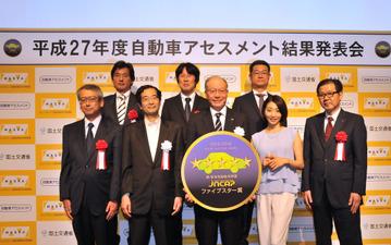 【JNCAP2015】表彰式に眞鍋かをりさん「買うクルマの安全性わかるのは良いこと」」 画像
