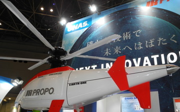 【IDE TOKYO16】多目的無人ヘリを参考出品、17年発売へ…日本遠隔制御 画像