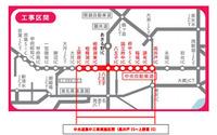 中央道集中工事、5月18日から29日…高井戸ICから上野原IC 画像