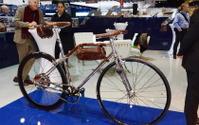 【ジュネーブモーターショー15】ピニンファリーナが手掛ける電アシ自転車とは 画像