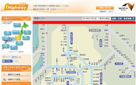 東名 富士IC~清水JCT間、台風11号による高波で通行止め 画像
