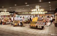 北陸道 賤ヶ岳SAがリニューアル…コンセプトは「北國街道 近江商人の商家街」 画像