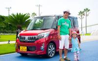 イクメンにも「イイ軽」…三菱 eKスペースカスタム で夏も快適、パパと娘の湘南ドライブ 画像