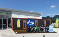 レンタル819 NEOPASA清水、新規設置の専用店舗としてリニューアル…9月5日 画像